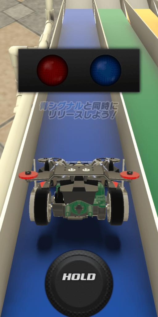 肉 駆 超速 グランプリ ミニ 抜き 四 抵抗抜きしたカウンターギヤを入れると本当にミニ四駆が速くなるのかスピードチェッカーで実験して検証!