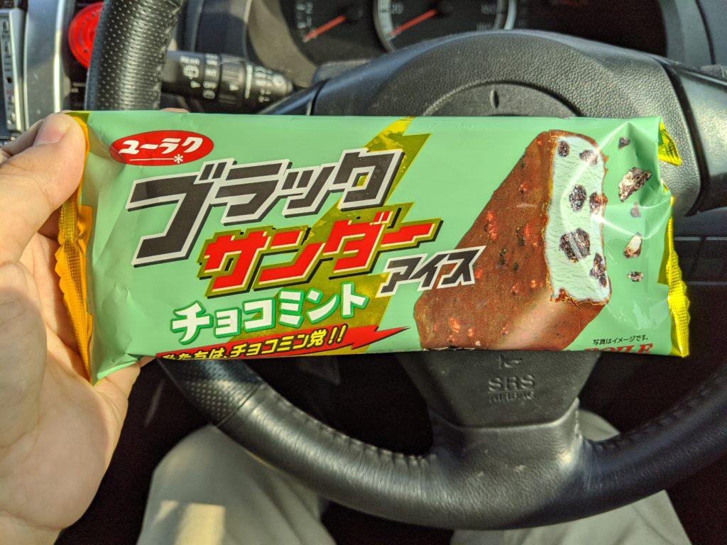 ブラックサンダー チョコミント