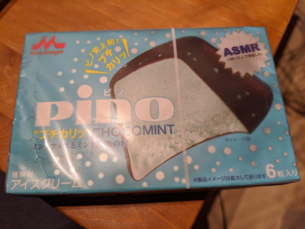 ピノ チョコミント